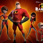 Cantonese Mini-Transcript / The Incredibles / They Will Kill You