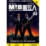 Mandarin Mini-Transcript: Men In Black / I Make This Look Good