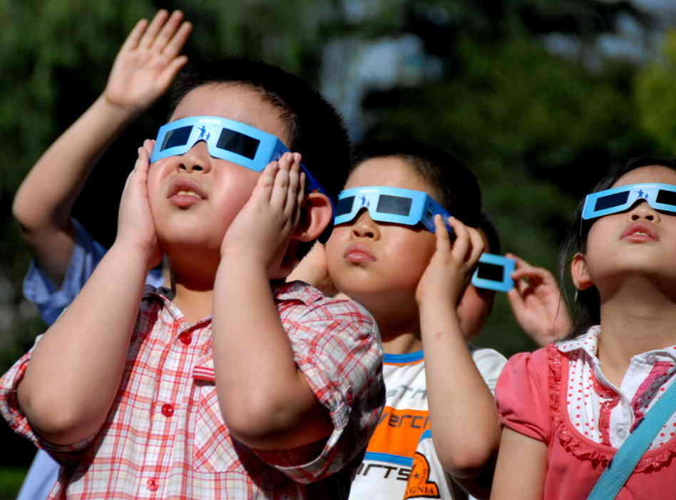 We don't look directly at the Sun -- even during a total eclipse -- without special equipment.