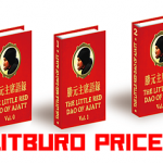 The Little Red Dao of AJATT: Classic Edition