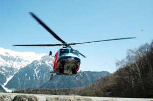 Helicopter Rescue at Guiltback Mountain