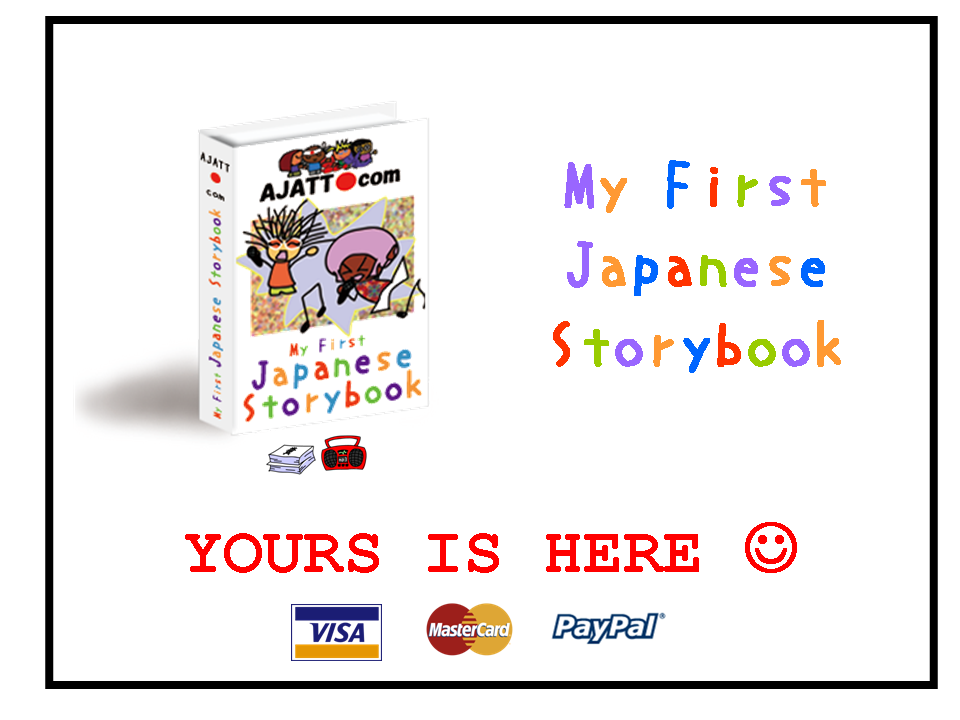 My First Japanese Storybook Order Button